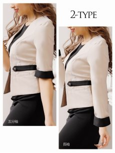 画像3: 【Belsia】キャバスーツやフォーマルスーツ ナイトスーツにも◎ ベルシア ryuyu 配色バイカラーワンピーススーツ フェイクジャケットでドッキングワンピース(長袖S/長袖M/長袖L/長袖XL/半袖S/半袖M/半袖L/半袖XL)(ブラック/ベージュ) (3)