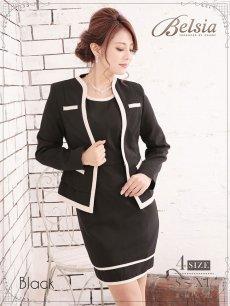 画像1: XLサイズ追加!! 【BELSIA】美セレブワンピーススーツ フォーマルスーツやナイトスーツにバッチリ ベルシア ノーカラーワンピーススーツ 式スーツ 女性 フォーマル(S/M/L/XL)(ブラック) (1)