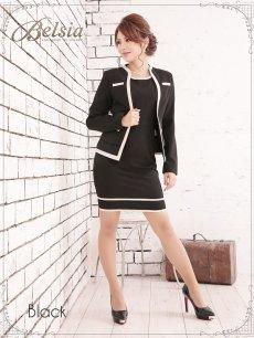 画像2: XLサイズ追加!! 【BELSIA】美セレブワンピーススーツ フォーマルスーツやナイトスーツにバッチリ ベルシア ノーカラーワンピーススーツ 式スーツ 女性 フォーマル(S/M/L/XL)(ブラック) (2)