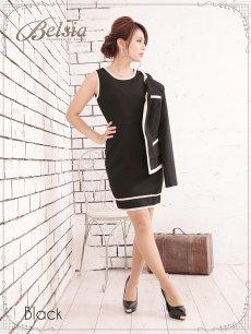 画像3: XLサイズ追加!! 【BELSIA】美セレブワンピーススーツ フォーマルスーツやナイトスーツにバッチリ ベルシア ノーカラーワンピーススーツ 式スーツ 女性 フォーマル(S/M/L/XL)(ブラック) (3)