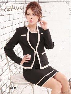 画像4: XLサイズ追加!! 【BELSIA】美セレブワンピーススーツ フォーマルスーツやナイトスーツにバッチリ ベルシア ノーカラーワンピーススーツ 式スーツ 女性 フォーマル(S/M/L/XL)(ブラック) (4)