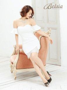 画像5: 【Belsia】フリルオフショル単色ミニドレス スリット裾レースタイトキャバクラドレス【ベルシア】(S/M/L)(ホワイト) (5)
