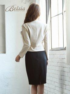 画像3: 【Belsia】大きいサイズ完備!!フォーマル膝丈ノーカラースーツ 加賀美早紀 着用スーツ 2pセットアップキャバクラスーツ  式スーツ フォーマルスーツにも【ベルシア】(S/M/L/XL/XXL)(ベージュ×ブラック) (3)