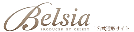 上質なキャバドレス・キャバスーツのBELSIA公式通販