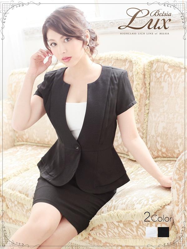 画像1: 【BelsiaLux】フォーマルOK!ノーカラー半袖キャバスーツ ソフトペプラムスーツ【ベルシアリュクス】(S/M/L/XL)(ブラック/ホワイト),式スーツ 女性 フォーマル (1)