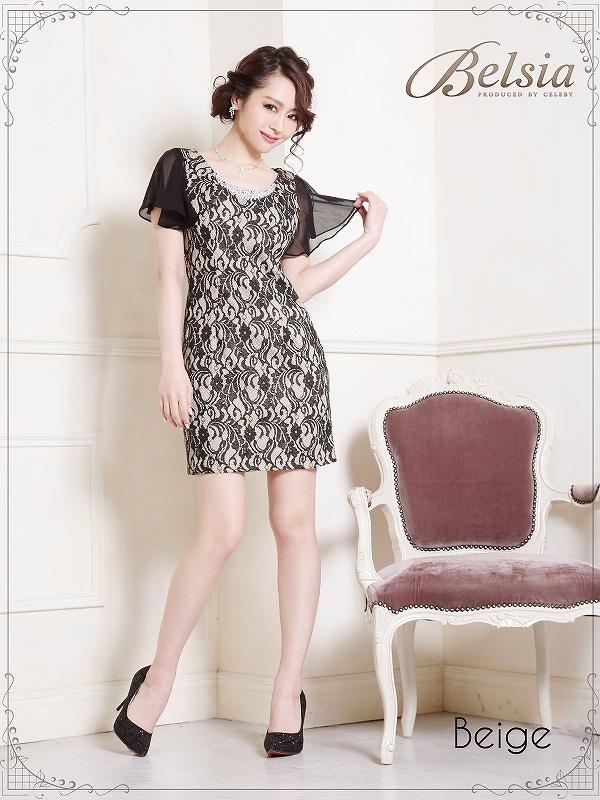 ベージュ キャバ ドレス