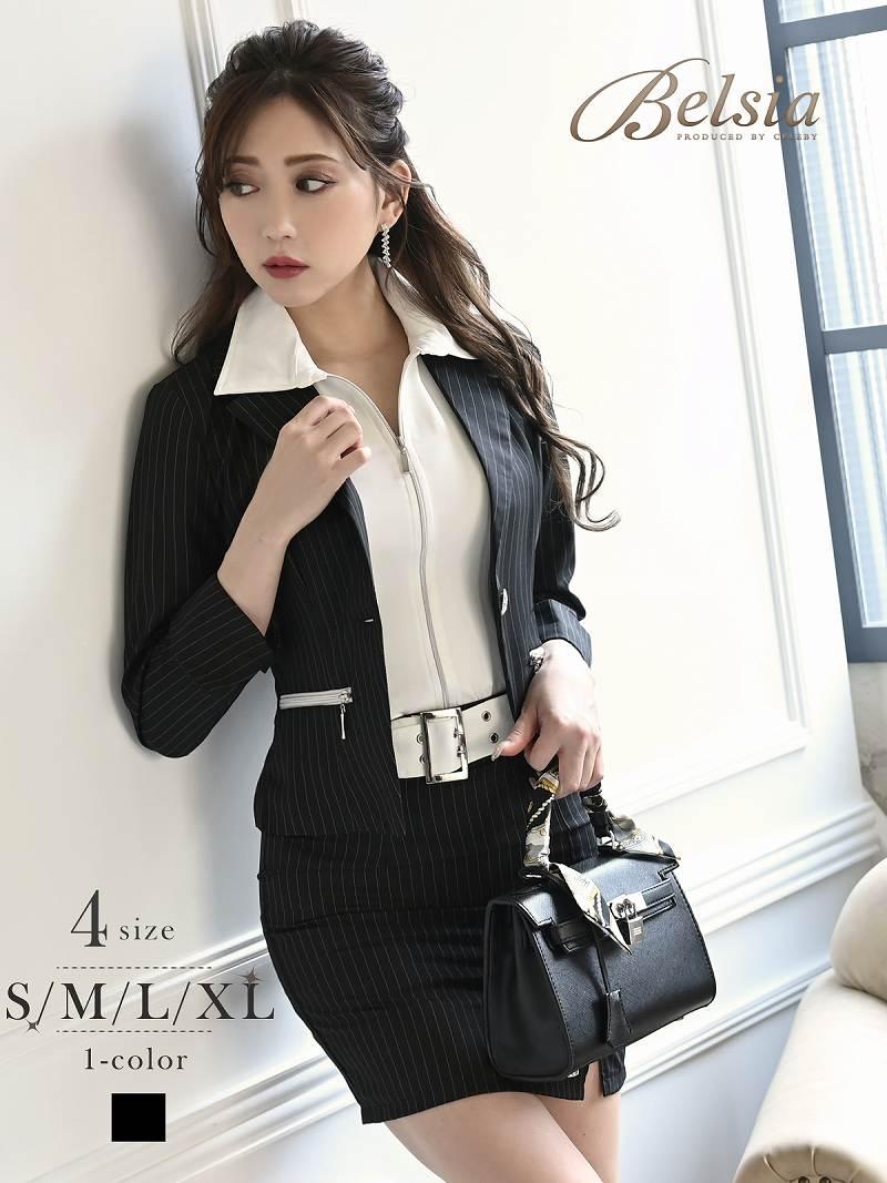 画像1: 【Belsia】大きいサイズ完備!!襟付きノースリーブシャツ付キャバスーツ ストライプ柄3pセットアップスーツ【ベルシア】(S/M/L/XL)(ブラック) (1)