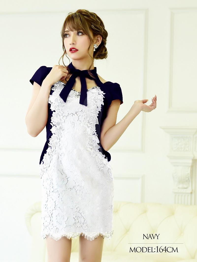 画像1: 【BelsiaLux】ネックリボンフロントレースバイカラーミニドレス 加賀美早紀 着用キャバドレス 袖付きタイトキャバドレス【ベルシアリュクス】(S/M/L)(ネイビー×ホワイト/ワイン×ブラック) (1)