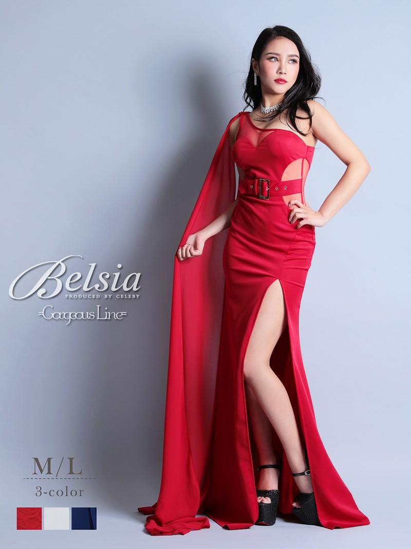 画像1: 【Belsia】ワンショルダー深スリットスカーフデザインタイトキャバクラドレス えがさり 着用キャバドレス メッシュベルト無地ロングドレス【ベルシア】(M/L)(ホワイト/レッド/ブルー) (1)