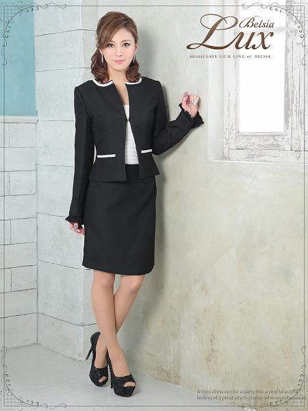82515577a3 【Belsia Lux】式スーツ◎上品ライト春ツイードパイピングノーカラー膝丈スーツ(M/L/LL)(黒/白) [bl115006-st]